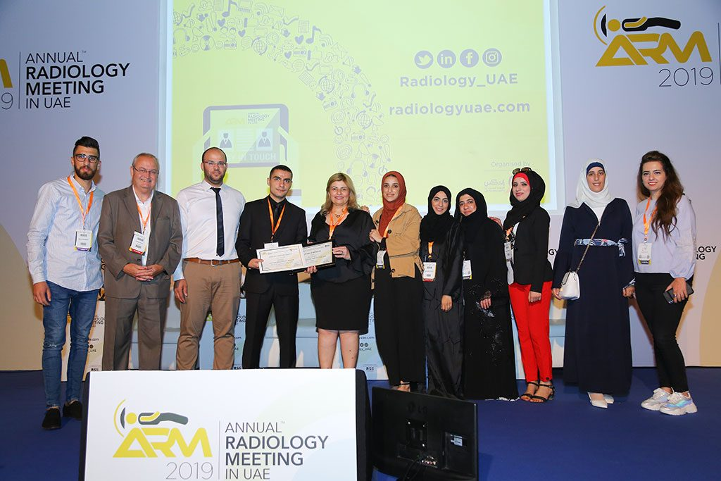 Radiology Meetign 2020 Dubai